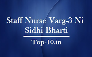 Staff Nurse Varg-3 Ni Sidhi Bharti