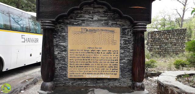 Lachhiwala dehradun images