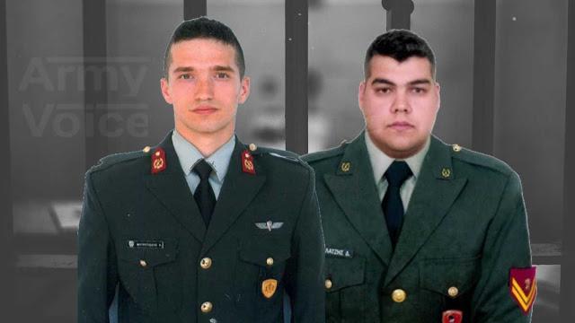 Καλέστε τον Τούρκο πρέσβη και πείτε του: Αν σε δέκα μέρες δεν απελευθερώσετε τους δυο Έλληνες στρατιωτικούς, μάζευέ τα και δρόμο για Άγκυρα