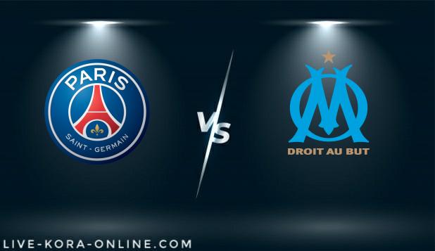 مشاهدة مباراة مارسيليا و باريس سان جرمان بث مباشر اليوم بتاريخ 07-02-2021 في الدوري الفرنسي