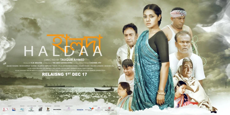 Haldaa 2017 full Movie d movie watch
