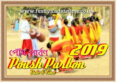 2019 Poush Parbon, Poush Sankranti, Makar Sankranti Date & Time in India
