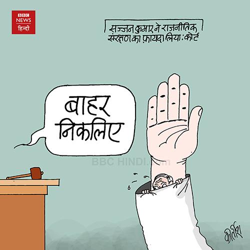 indian political cartoon, indian political cartoonist, cartoons on politics, cartoonist kirtish bhatt, rahul gandhi cartoon, congress cartoon, riots, supreme court