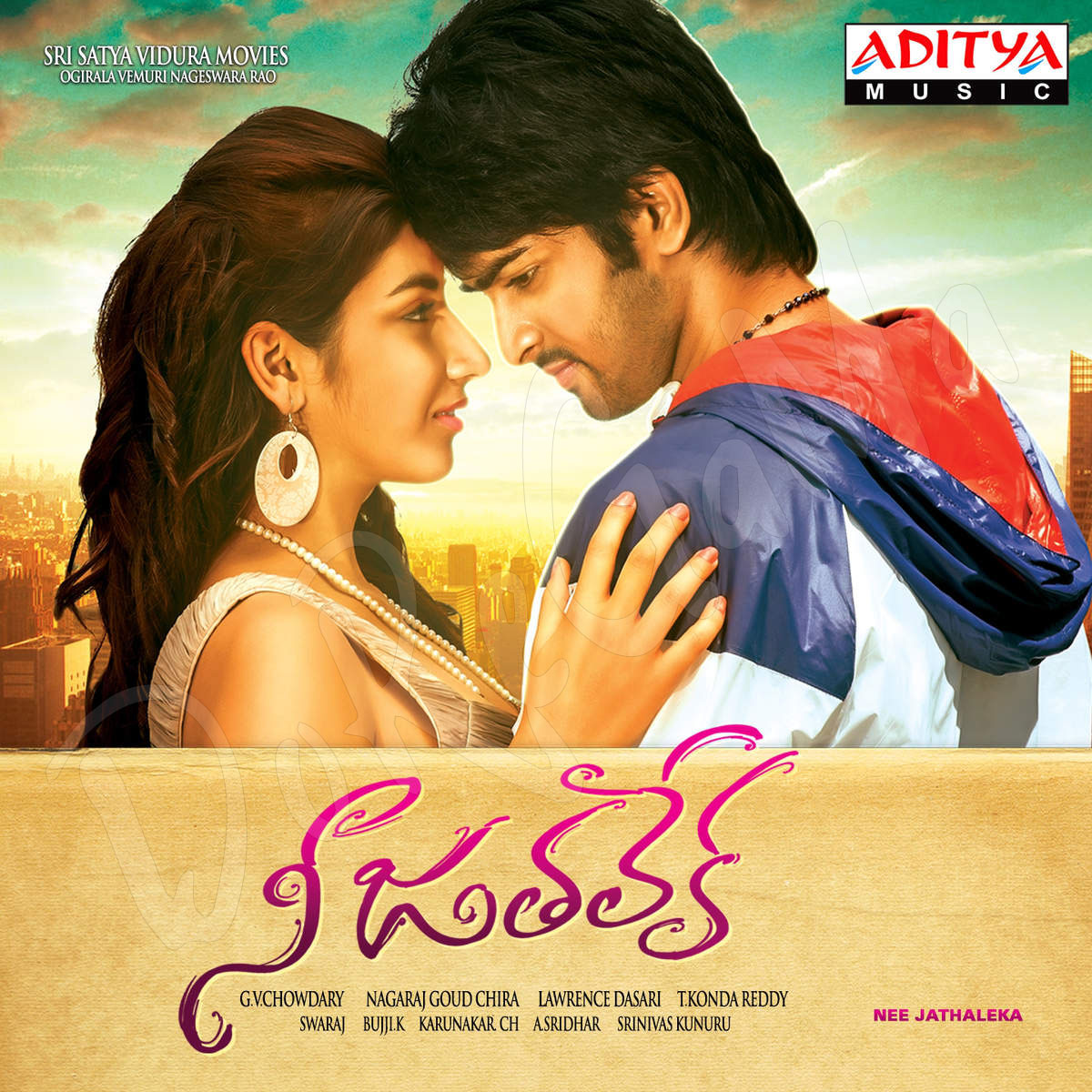Nee-Jathaleka-Telugu-CD-FRont-Cover-Poster-Wallpaper