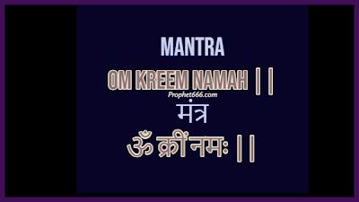High frequency Kreem Beej Mantra