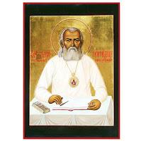 святой целитель Лука