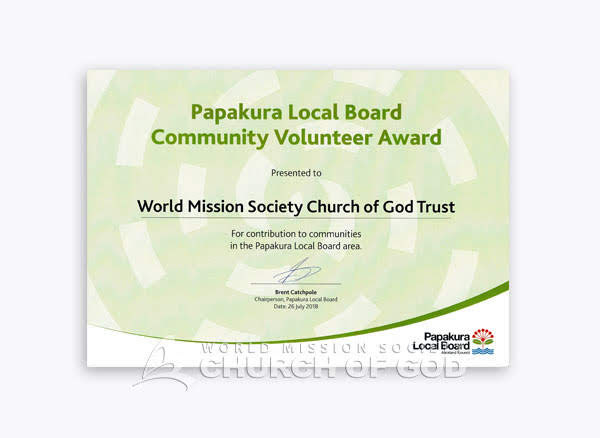 2018-07-26 New Zealand Auckland Papakura Local Committee Regional Volunteer Award