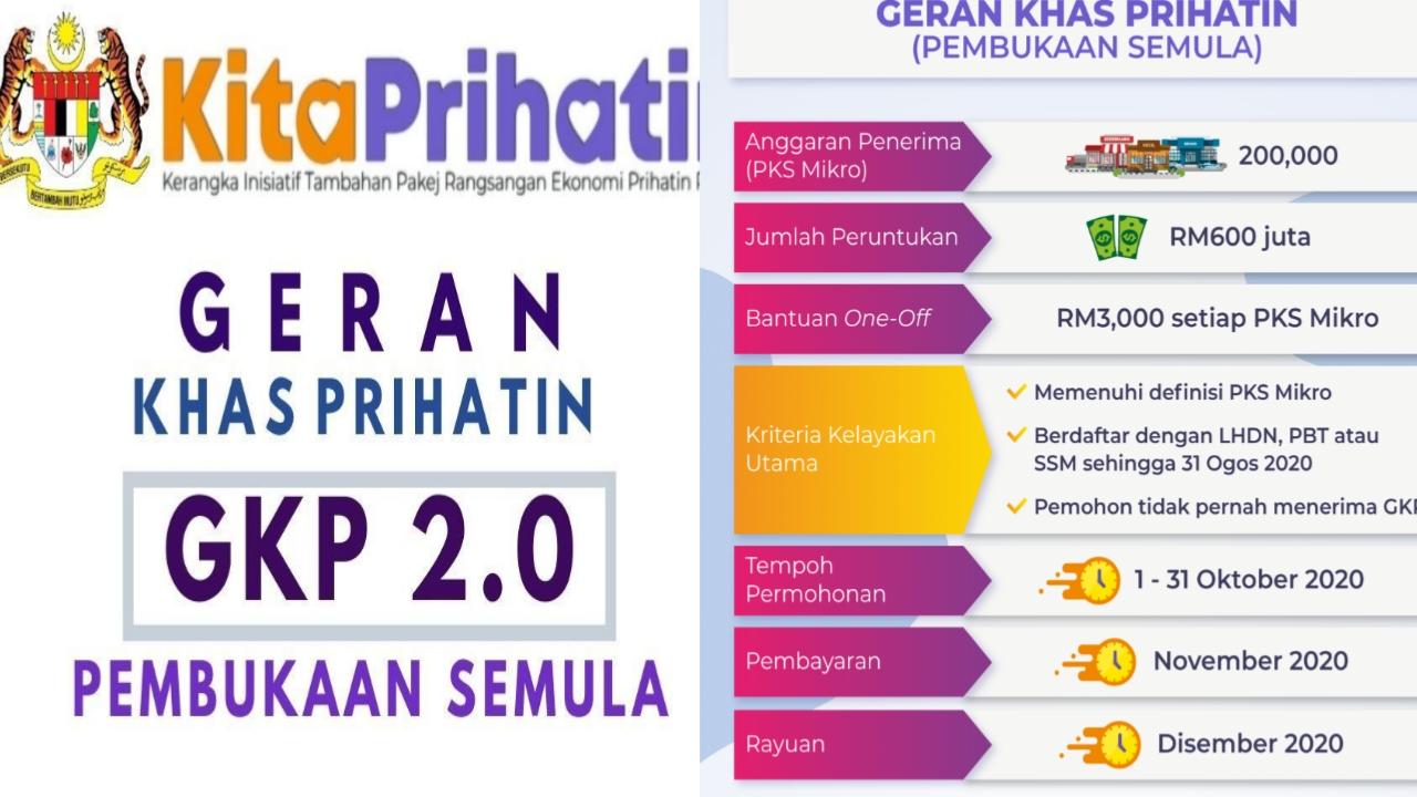 Permohonan GKP 2.0 Online Mulai 1 Oktober 2020 (Semakan Status)
