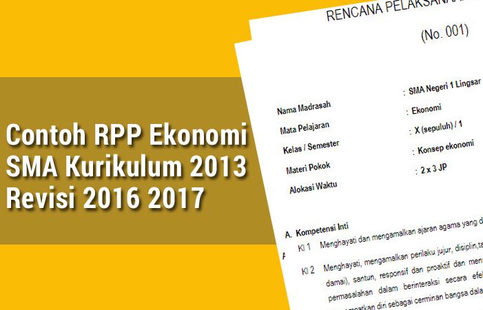 Contoh RPP Ekonomi SMA Kurikulum 2013 Revisi 2016 2017