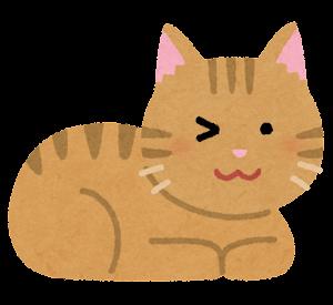 ウインクする猫のイラスト(茶トラ)