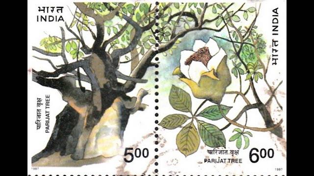 Parijata tree and flower Indian postal stamp