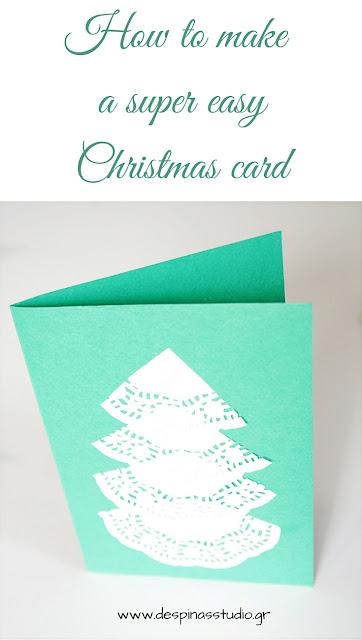 DIY Super easy and cheap Christmas card tutorial Πώς να φτιάξεις μια πανεύκολη και πολύ οικονομική κάρτα για τα Χριστούγεννα