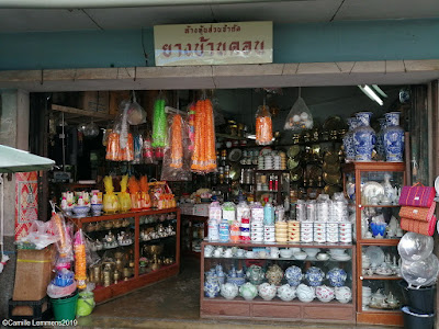 Koh Samui, Thailand weekly weather update; 19th August – 25th August 2019