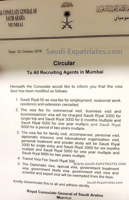 NEW VISA FEE AS PER SAUDI CONSULATE MUMBAI INDIA