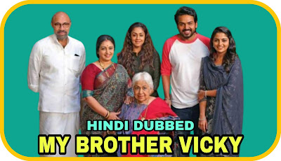 My Brother Vicky Hindi Dubbed Movie