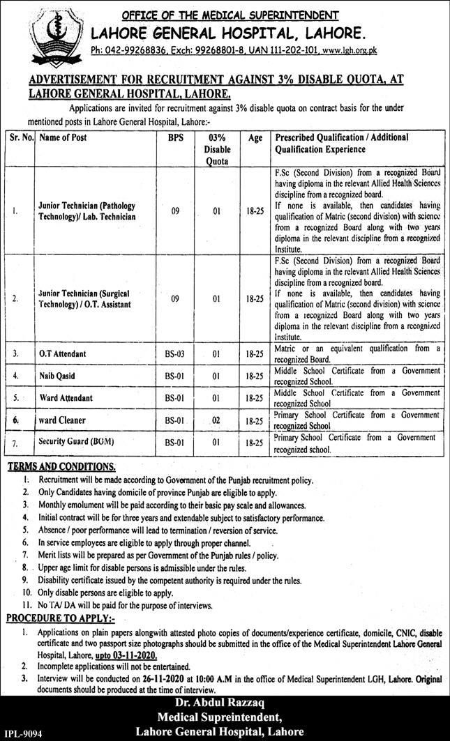 Lahore General Hospital Latest Jobs For Primary, Middle, Matric, Intermediate Degree base Jobs in Pakistan 2021