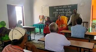 विद्यालय विकास योजना पर समिति के सदस्यों के बीच हुई वार्ता | #NayaSaberaNetwork