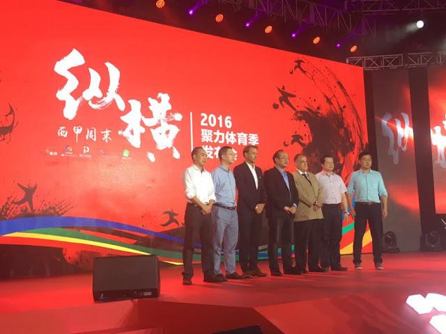 LaLiga consolida su apuesta por China