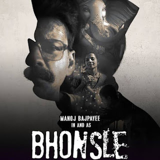 Bhonsle Hindi Full Movie Download