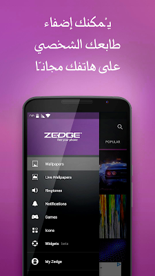 ZEDGE™ Wallpapers & Ringtones for Android