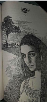 Safar e Junoon by Fouzia Sarwar Online Reading