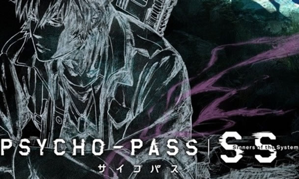 Psycho-Pass: Sinners of the System Case.3 Onshuu no Kanata ni