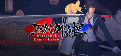 Mitsurugi Kamui Hikae PC Full Version