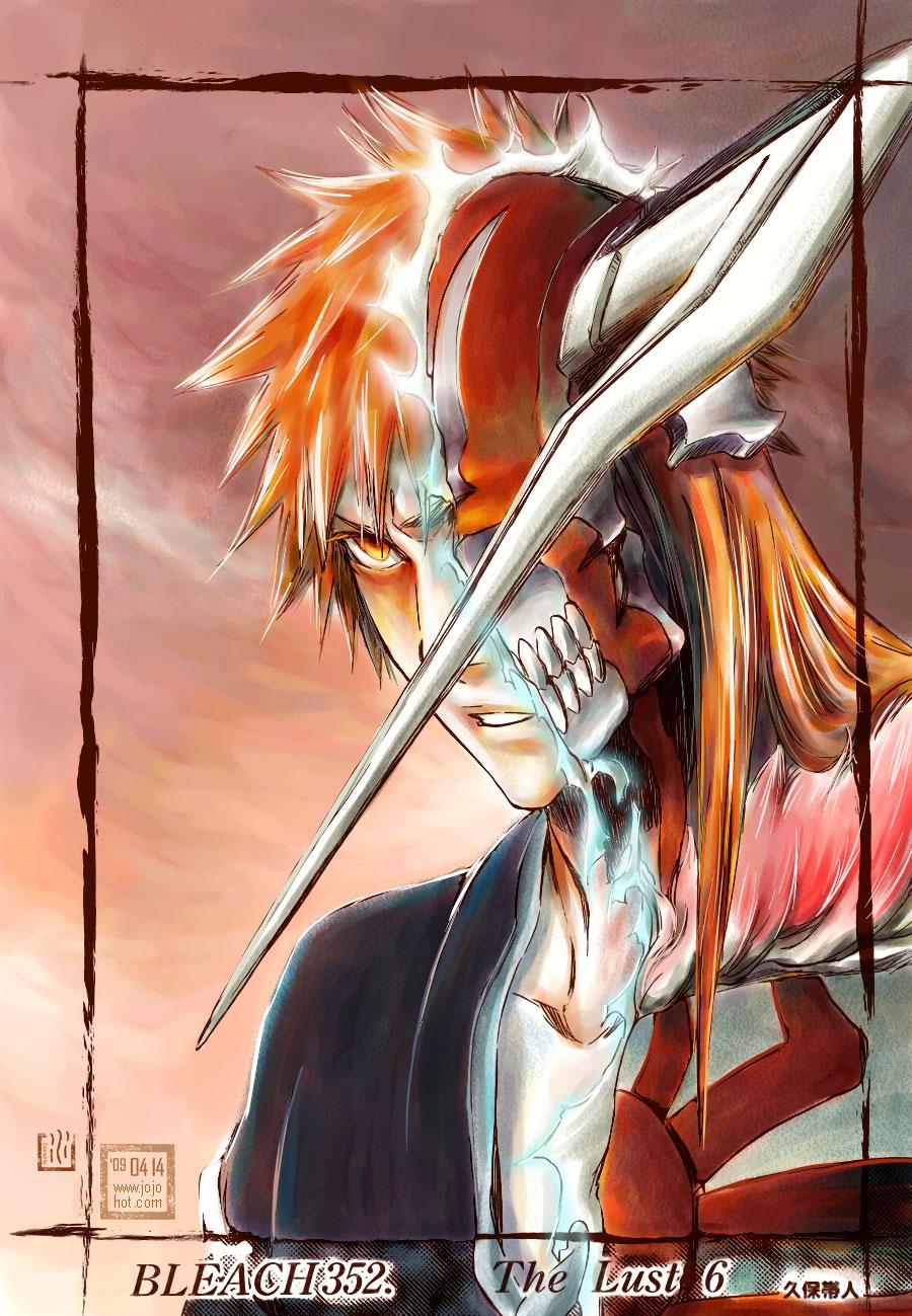 Vizard ichigo 5 fan arts and wallpapers your daily anime - Fanart anime wallpaper ...