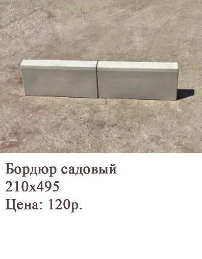Камень Севастополе фото