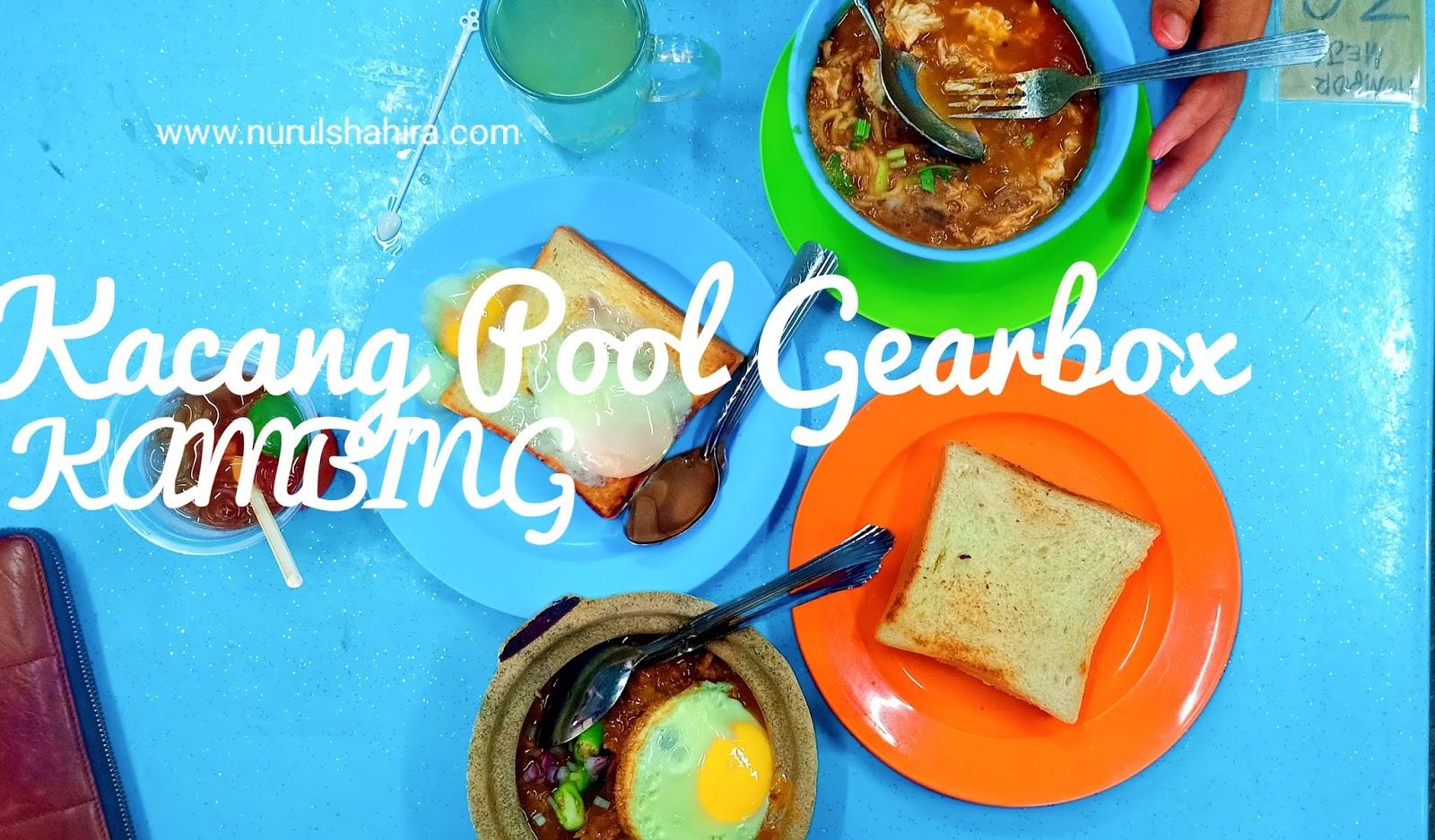 Semangkuk | Port Kacang Pool Gearbox Kambing dan Roti Goyang di Nilai
