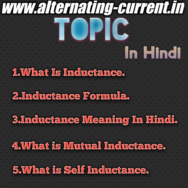 Alternating-Current in hindi
