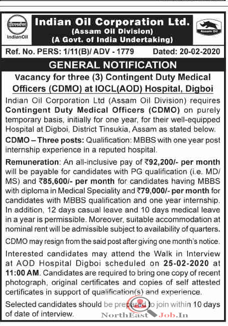 Oil India Corporation Digboi Medical Officers (CDMO)