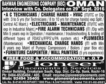Bahwan Engineering Company Jobs In Oman