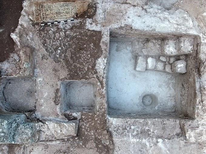 Παλιό κτήμα 1,600 ετών πλούσιου Σαμαρείτη ανακαλύφθηκε στο Ισραήλ ... Μόνο που είχε ελληνική επιγραφή