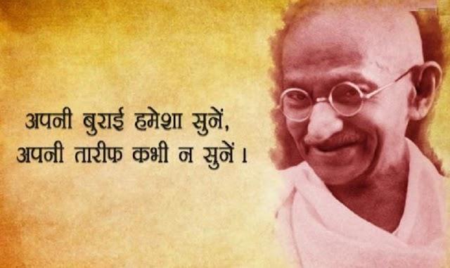 2 अक्टूबर को क्यो मनाई जाती है गांधी जयंती, क्या है इसके पीछे की कहानी