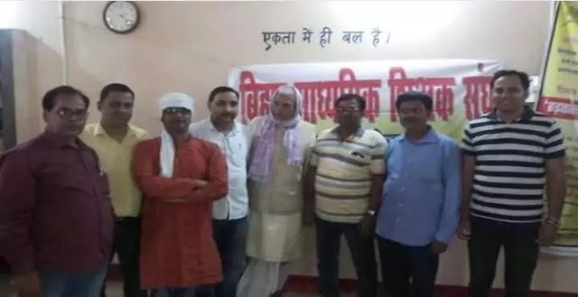 BREAKING NEWS:बिहार के शिक्षकों ने वापस ली हड़ताल