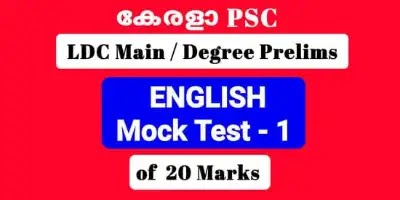 Mock Test of 20 English Questions LDC Main / Degree Level Prelims