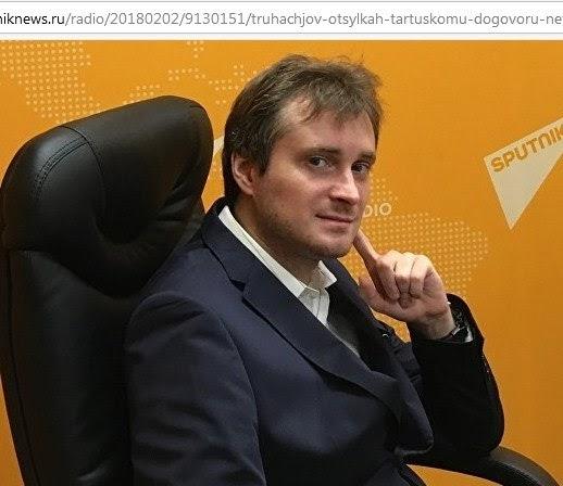 историк Вадим Трухачев