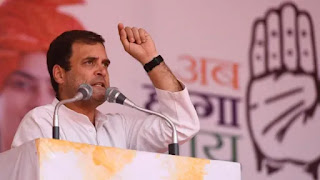 rahul-gandhi-will-caimpaign-jharkhand-election