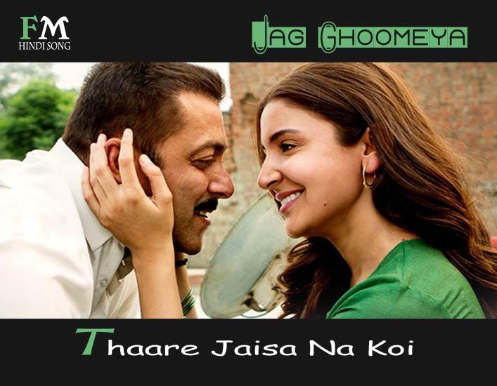 Jag-Ghoomeya-Thaare-Jaisa-Sultan-(2016)