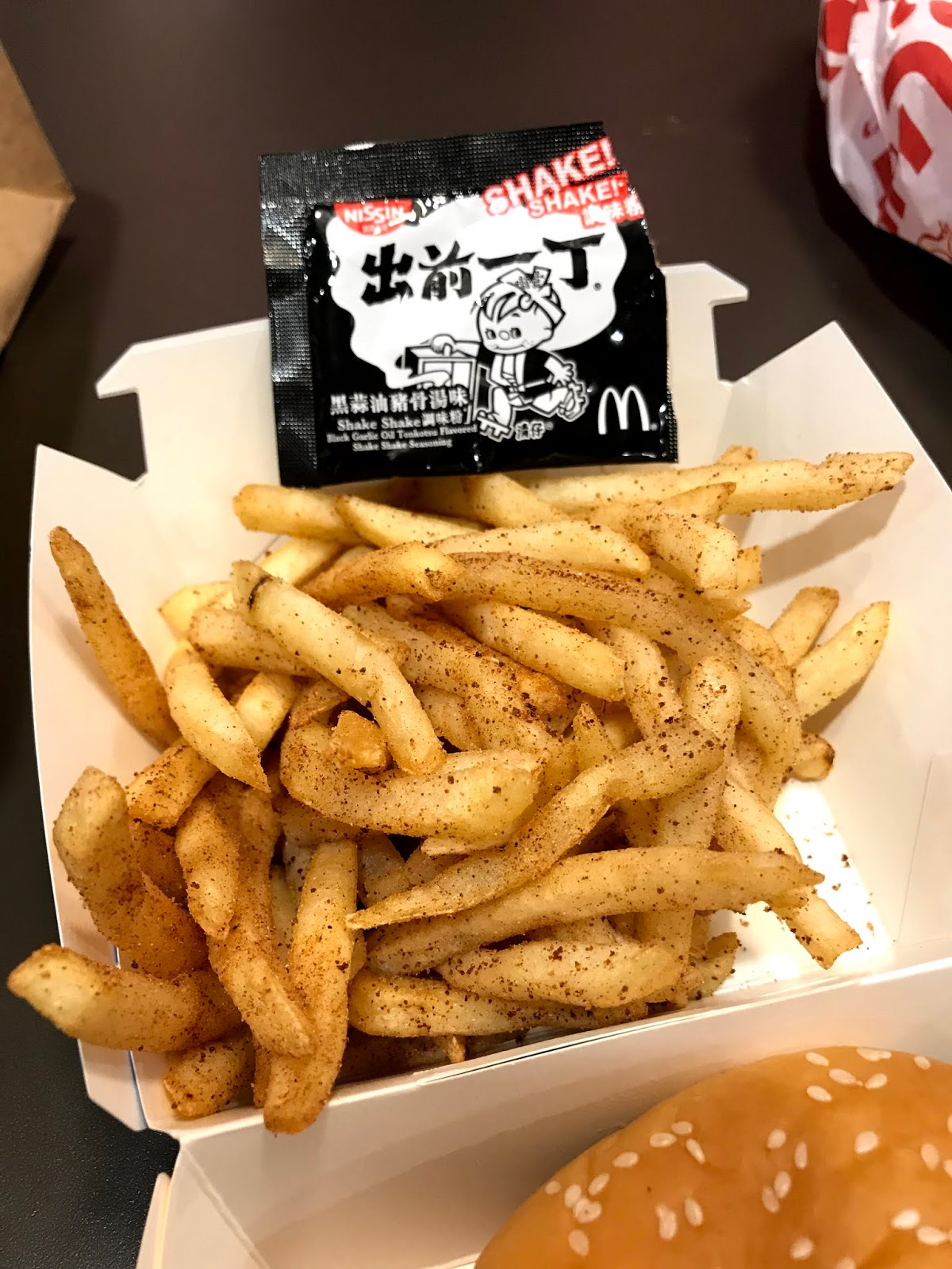 Hong-Kong-McDonalds-shake-shake-fries