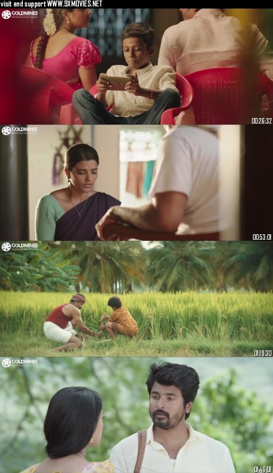 Ek Hazaaron Mein Meri Behna Hai 2021 Hindi Dubbed 720p HDRip 999mb