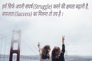 Hindi Life Quotes Images