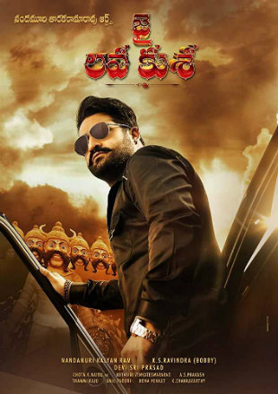 Jai Lava Kusa 2017 Hindi Dubbed Movie Download HDRip 720p Download
