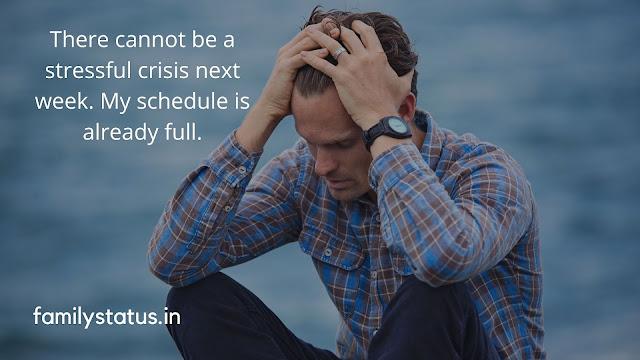 Work pressure quotes