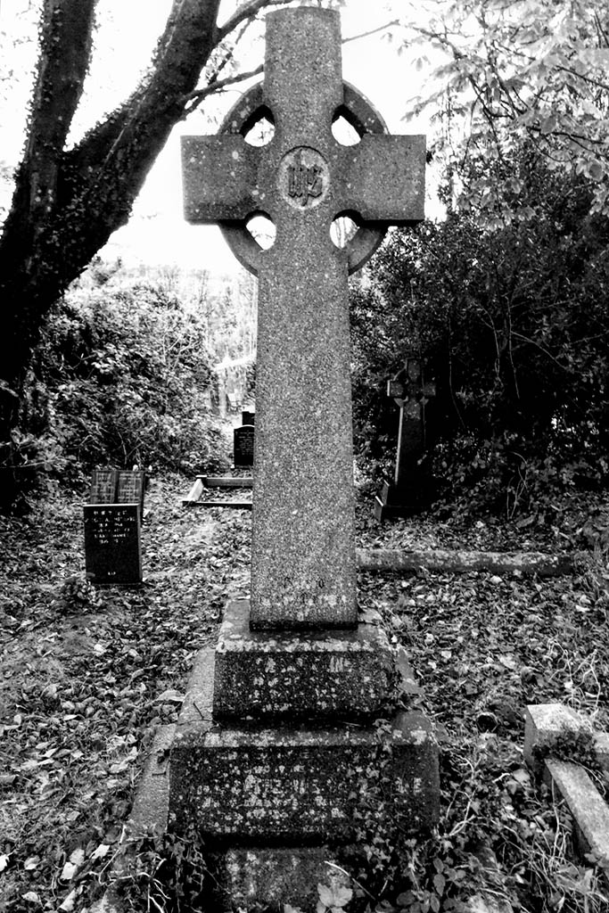 The grave of Reverend Caesar Caine, Cleator