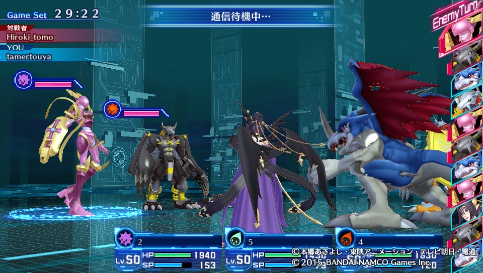 digimon story cyber sleuth cheats