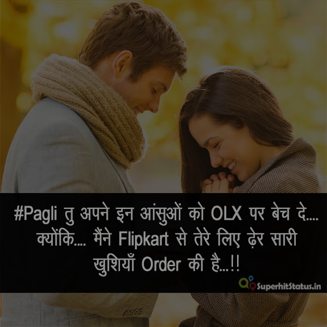 Quotes On Impressing A Girl: Impress A Girl Whatsapp Status In Hindi For Boys Happy