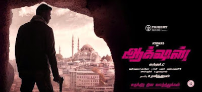 Vishal's Action Movie