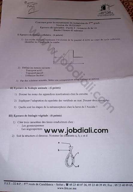 Exemple Concours de Recrutement des Administrateurs 2ème grade (Sciences de la Terre) 2019 - Université Hassan 1er